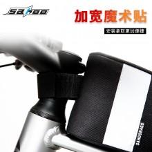 【122003】SAHOO 鲨虎新品 自行车上管包 梁包