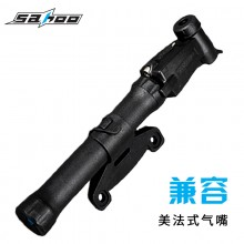 SAHOO  321651-A 小气筒