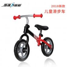 1146097 SAHOO 儿童滑步车平衡车