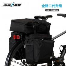 【14892-A-SA】SAHOO 鲨虎新品 自行车货架包