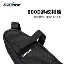 【132004】SAHOO鲨虎自行车尾包