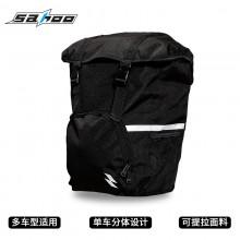 【14891-A-SA】SAHOO 鲨虎新品 自行车货架包