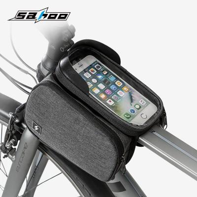 【122007】SAHOO 鲨虎新品 自行车车包 上管包 双侧包