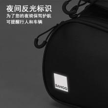 【122056】新品SAHOO品牌TRAVEL系列自行车智能手机上管双包带指纹解锁功能带遮阳板