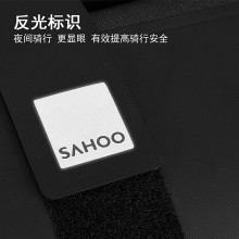 【112031】SAHOO品牌PRO系列全防水自行车车头包