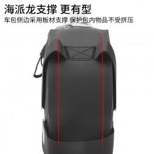 【132038】新品SAHOO品牌PRO系列全防水自行车水壶尾包