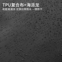 【132036】SAHOO品牌PRO系列全防水自行车尾包