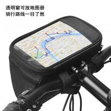 【11002】中性产品 无logo 自行车车头包 车前包车首包
