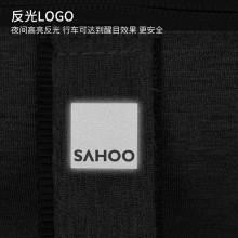 【112004】SAHOO 鲨虎 自行车车头包 可乐冰包