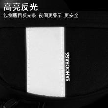 【112003】SAHOO 鲨虎 自行车车头包 带遮阳板