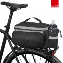 【14024】自行车驮包 后货架包后座包