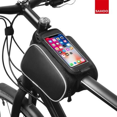 【12813】无logo 中性产品  质感系列 自行车上管包 触屏手机包