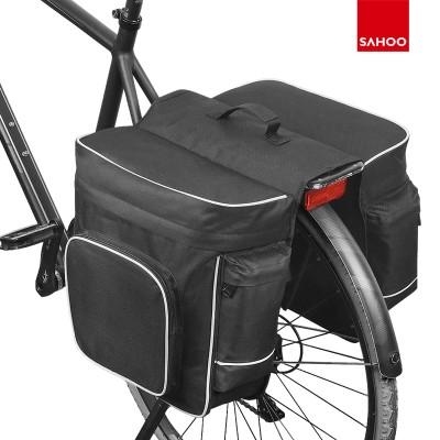 【14154】无logo 中性产品 时尚流行自行车双侧驮包 骑行后架包30L