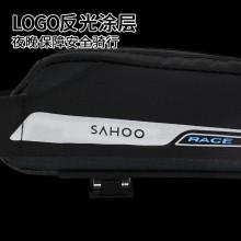 【121343-SA】SAHOO 破风系列 自行车上管包 公路车包