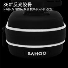 【13875-SA】SAHOO鲨虎 防水自行车尾包 鞍座包 EVA硬壳包