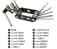 14合1新款铝合金柄工具组合黑色