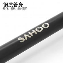 【321422】SAHOO 鲨虎 自行车 电动车 汽车 山地车 公路车落地式铁管打气筒 家用高压
